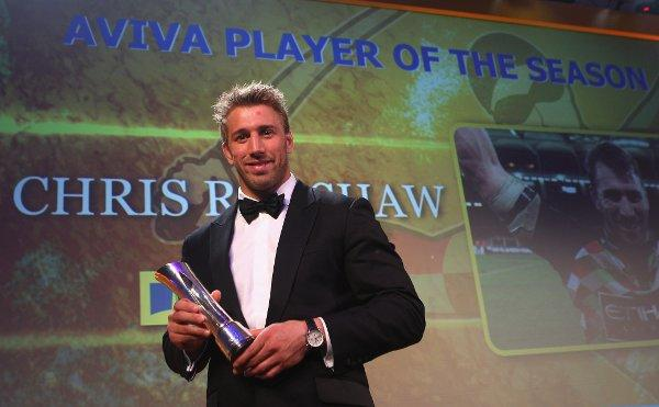 Eye on the prize: Quins captain Chris Robshaw with his Aviva Premiership player of the season award
