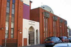 One of the best in the UK: Croydon Islamic Centre