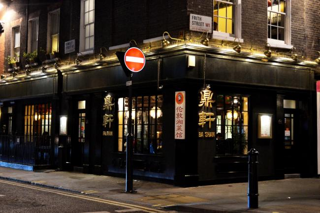 Chinese food which doesn't just visit your taste buds - it conquers them: Review of Ba Shan, Soho