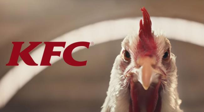 kfc dancing chicken was most complained about advert of 2017 your